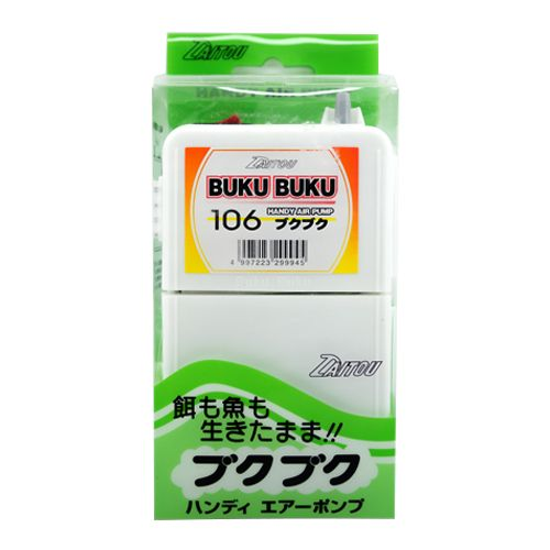 DAITOU Buku Buku Handy Air Pump