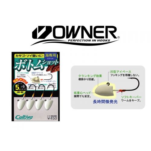 OWNER CULTIVA LUMINOUS BOTTOM SHOT JH-80 (HOOK : #4)
